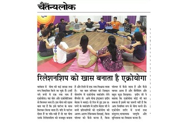 Acroyoga article in Hyderabad Times